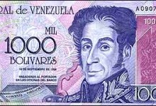 Money in Venezuela