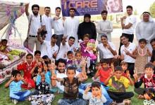 ICARE - Iraqi orphans